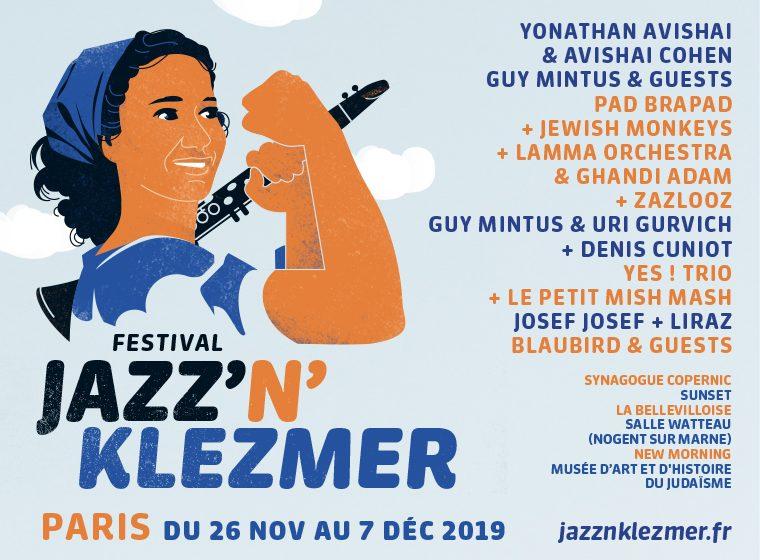 Gagnez 3×2 places pour le concert des Jewish Monkeys le 28 novembre à la Bellevilloise !