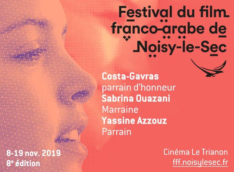 Gagnez 5X2 places pour la soirée de clôture du 8è festival du Film Franco-Arabe le 19 novembre