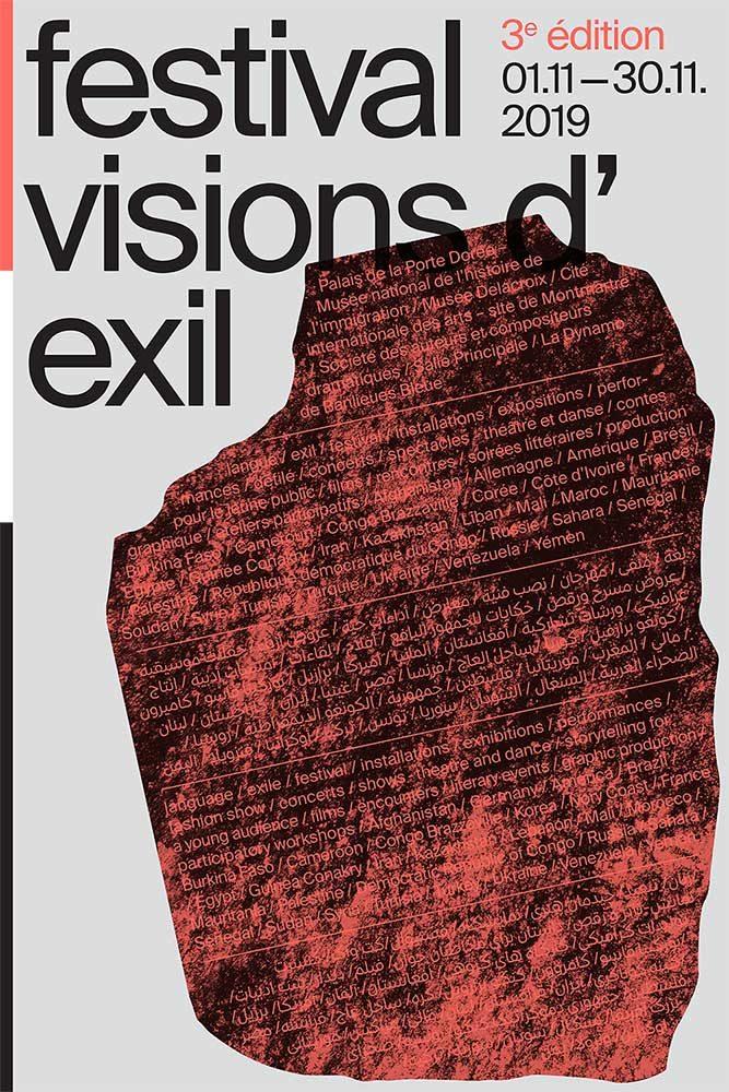 «Visions d'exil» : L'atelier des artistes en exil inaugure le 2ème temps fort du festival