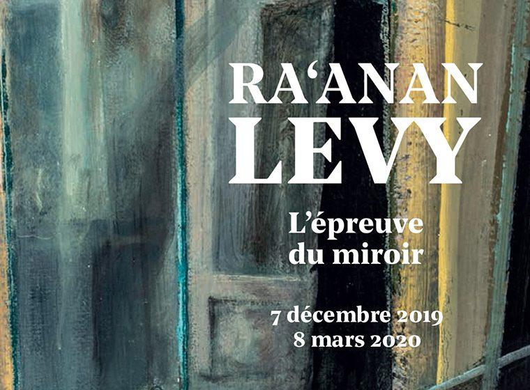 Gagnez 3 x 2 entrées pour l'exposition monographique de Ra'anan Levy, L'épreuve du Miroir, à la Fondation Maeght