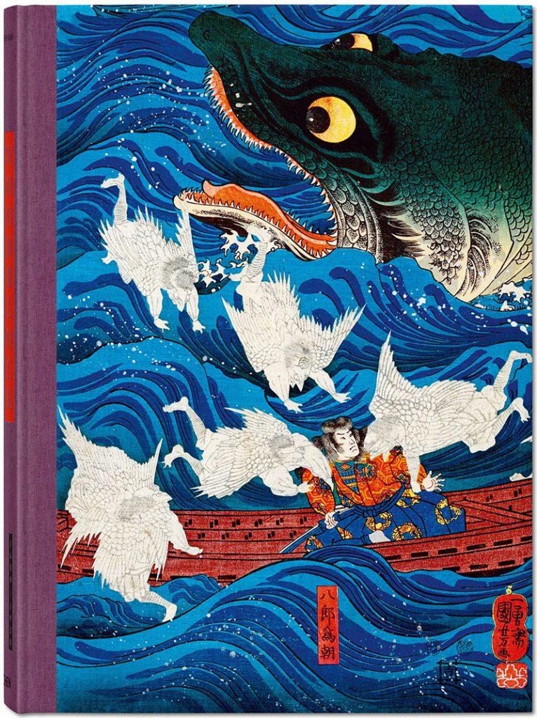 « Japanese woodblock prints », 250 ans d'estampes japonaises