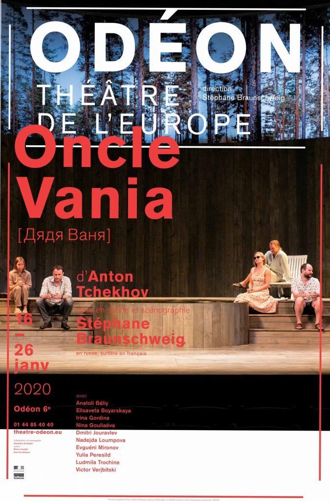 Dans Oncle Vania à l'Odéon, Stéphane Braunschweig brosse avec virtuosité et bienveillance la destructivité de l'homme