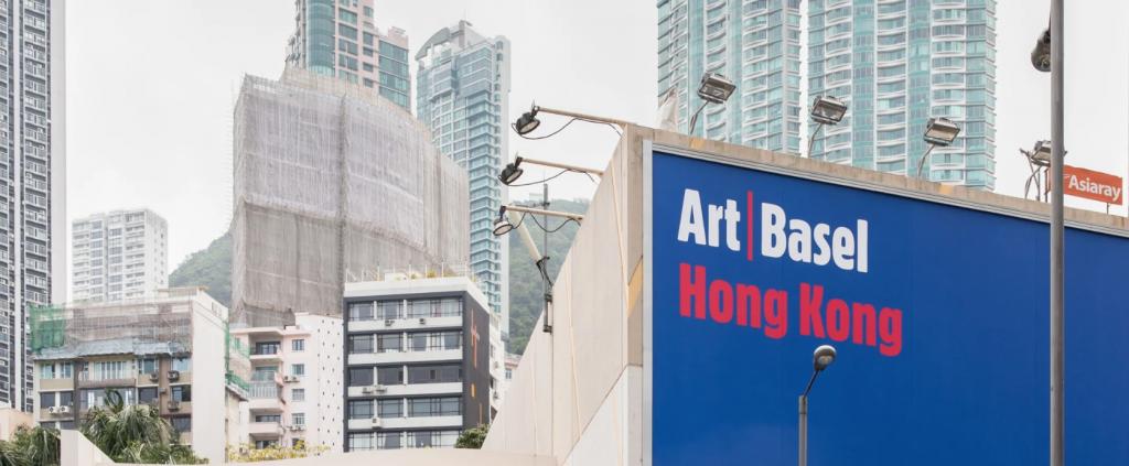 Face au COVID-19, Art Basel s'installe online #ArtBaselOVR