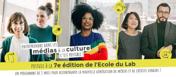 Entreprenariat culturel : appel à projets pour la 7ème édition de l'Ecole du lab