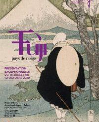 Exposition Fuji à Guimet