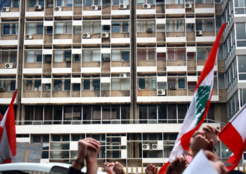 bibliothèque au Liban