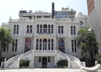 musée Beyrouth