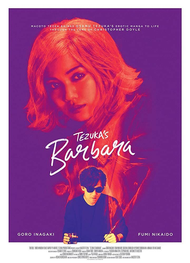 Étrange Festival 2020 : «Tezuka's Barbara», adaptation de manga un peu creuse