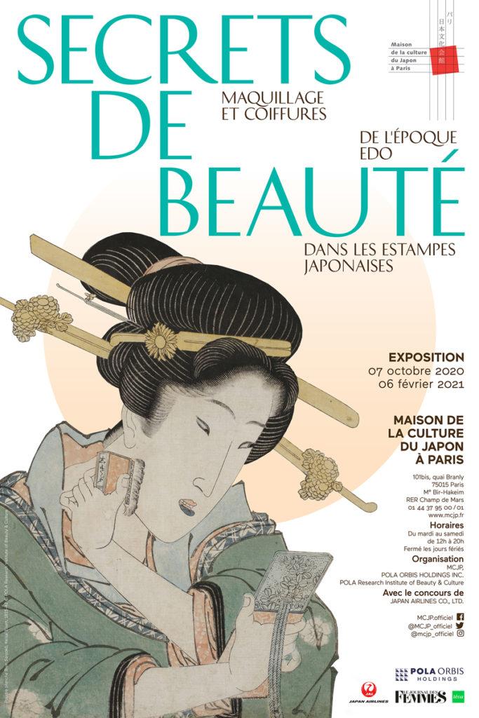 Secrets de beauté, l'esthétique féminine japonaise dévoilée par les estampes