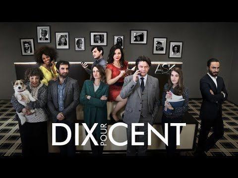 «Dix pour Cent»: clap de fin pour la série à succès de France 2