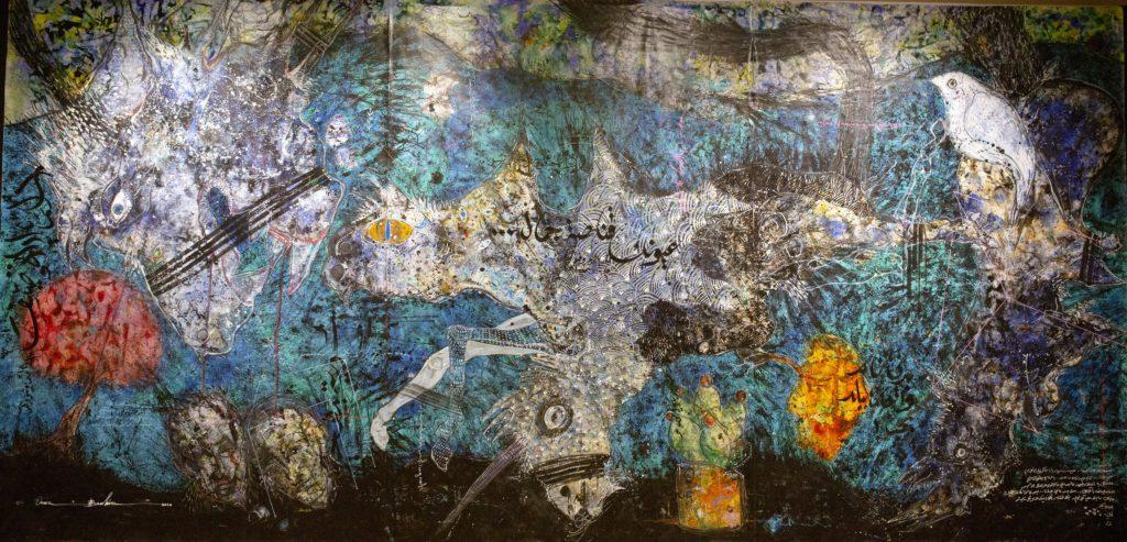 L'atelier des artistes en exil donne sa vision du mot «confinement».