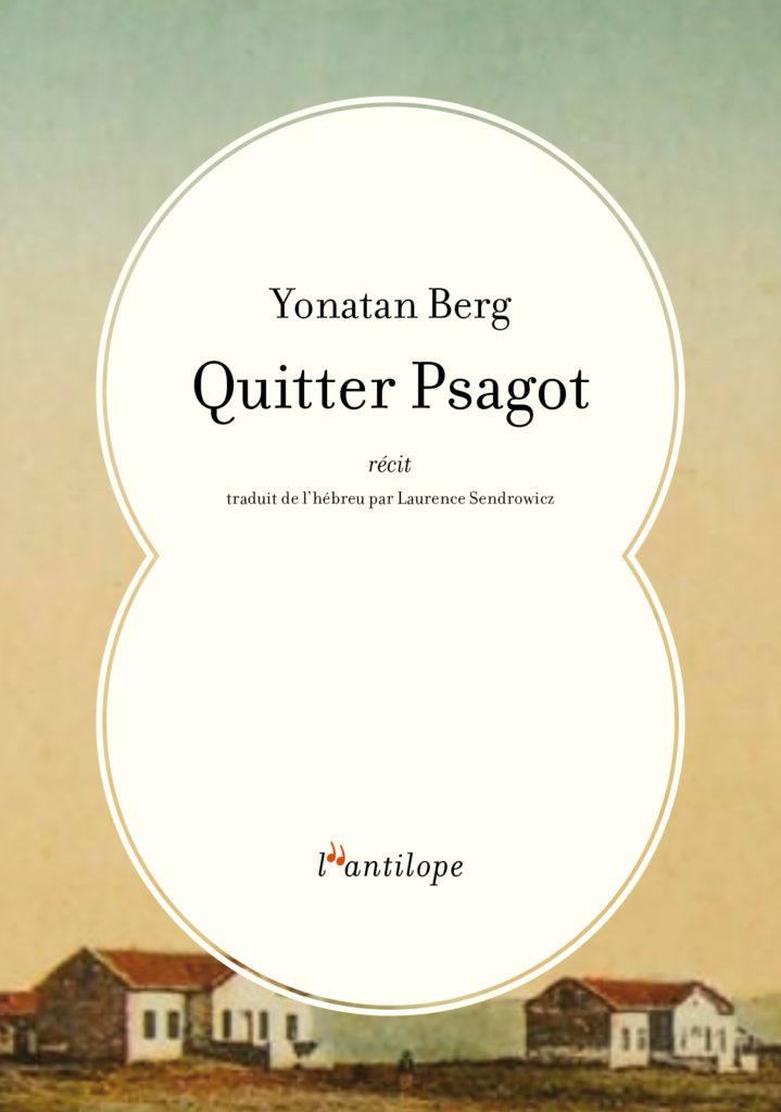 «Quitter Psagot» de Yonathan Berg, un indispensable roman sur les implantations/colonies.
