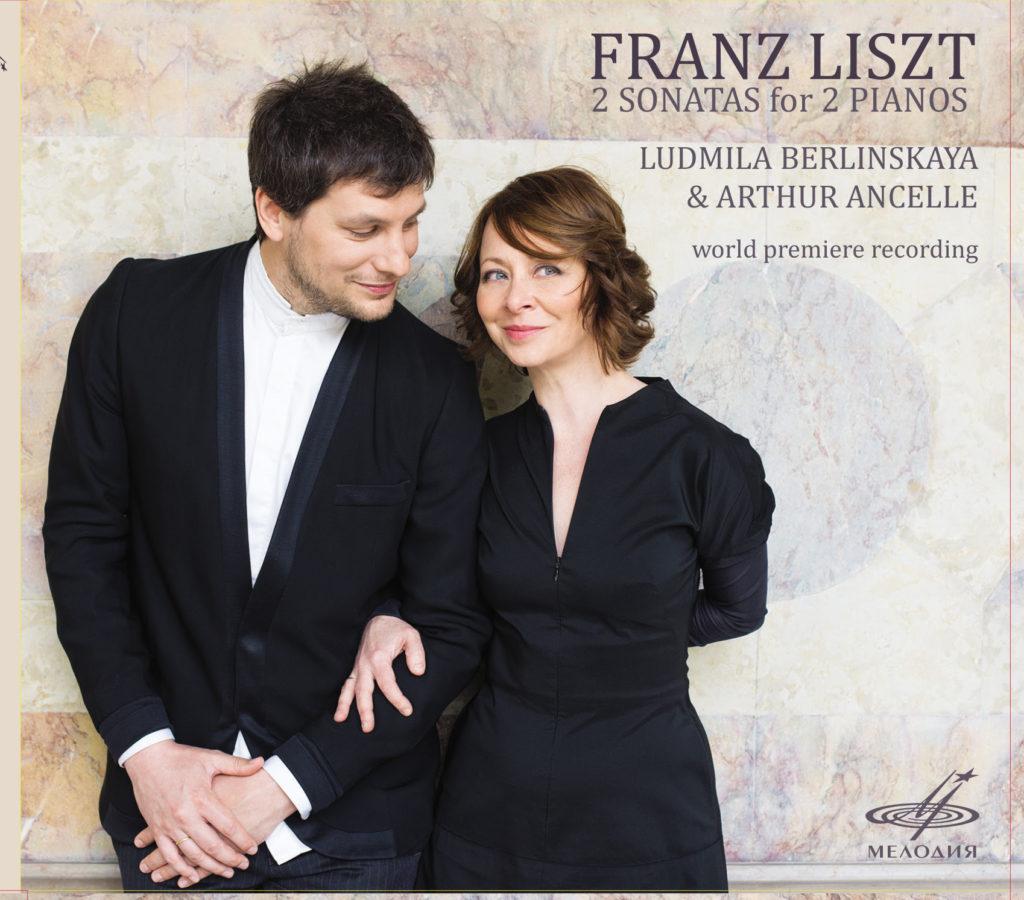 Ludmila Berlinskaïa et Arthur Ancelle : Un talentueux duo à l'auditorium de Radio France