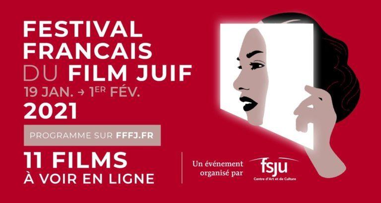 Agenda cinéma de la semaine du 13 Janvier
