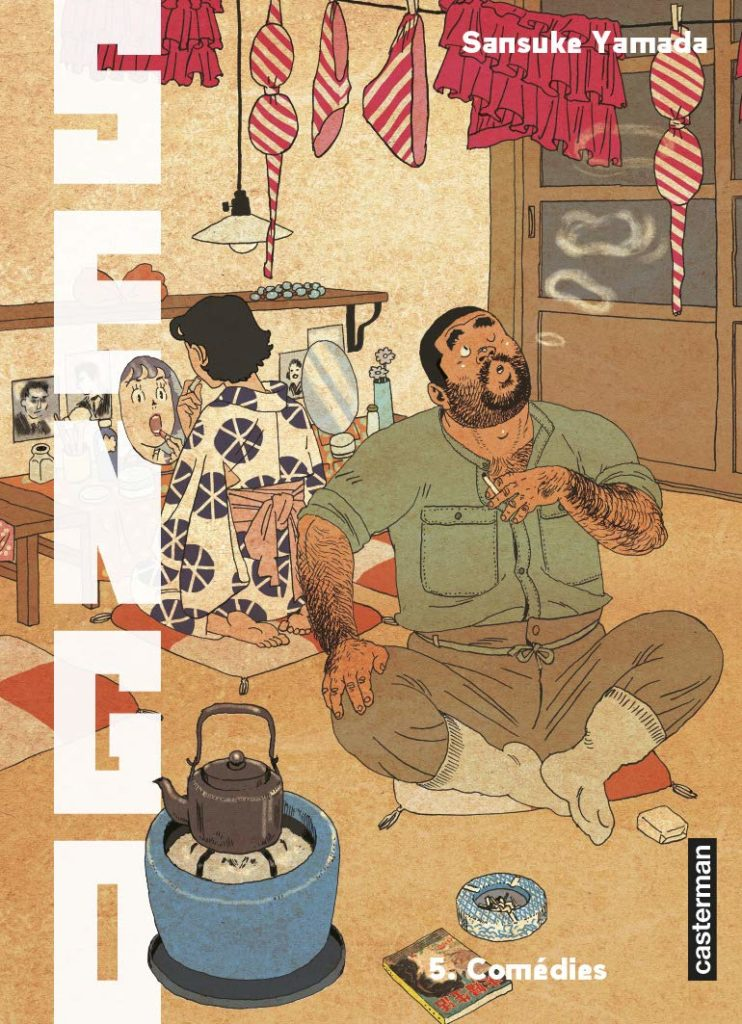 «Sengo» tome 5 : la pause comédie