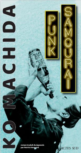 «Punk-samouraï», la nouvelle farce néo-médiévale d'Actes Sud