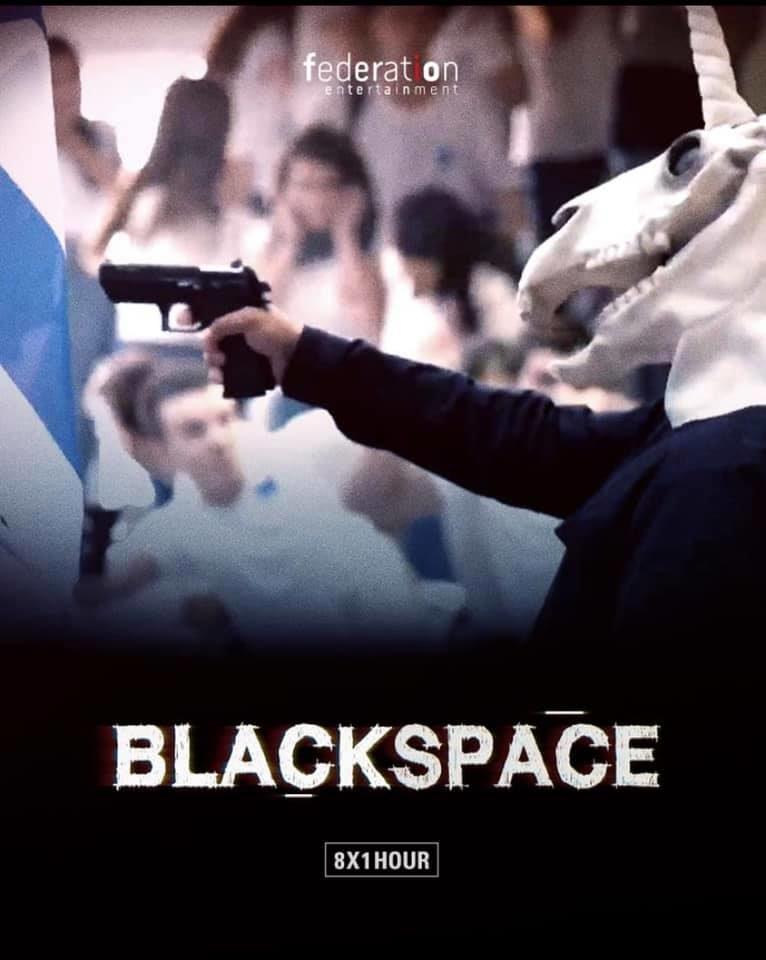 «Blackspace», la petite dernière des séries israéliennes est haletante sur Netflix