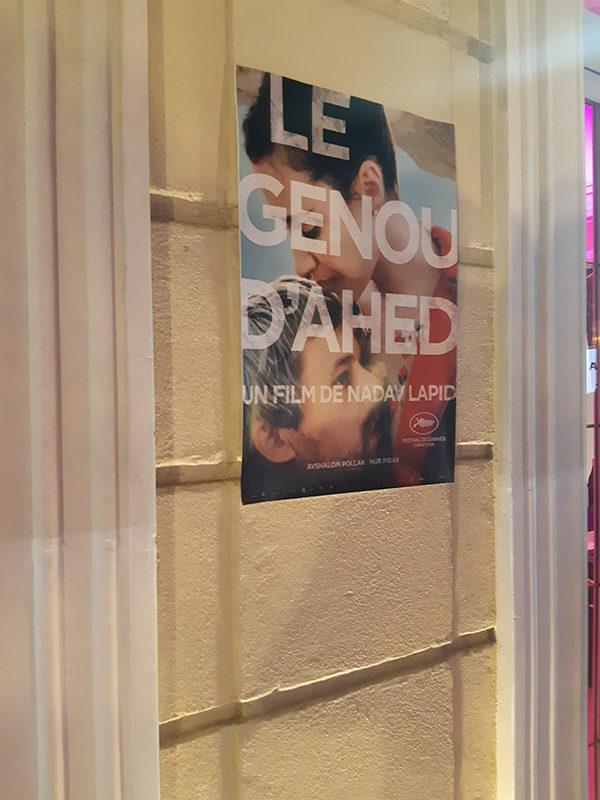 [Cannes 2021] Jour 2 : Carrère à la Quinzaine, Depardieu à la Semaine et Israël du côté du Palais