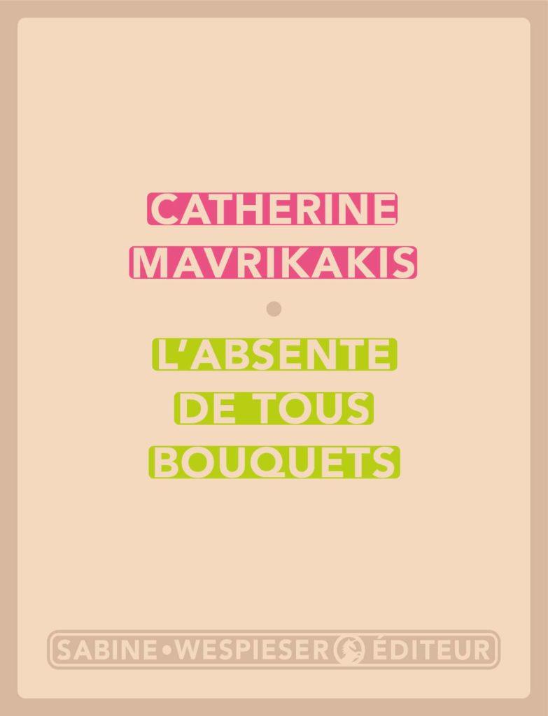 « L'Absente de tous bouquets » de Catherine Mavrikakis : Le livre de ma mère