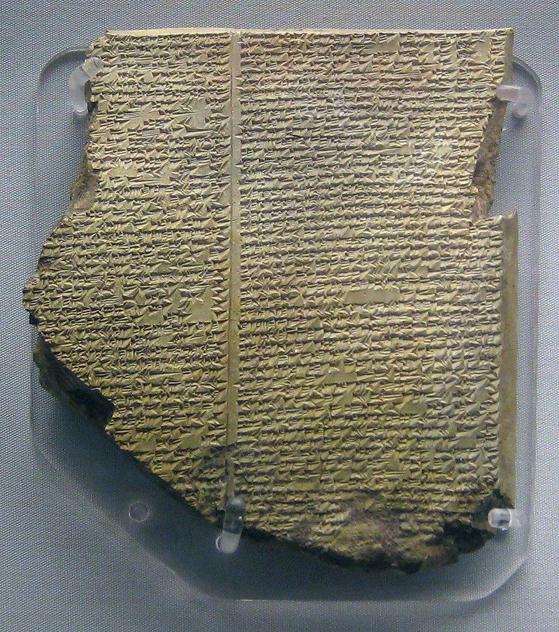 La tablette de Gilgamesh, un trésor archéologique rendue à l'Irak