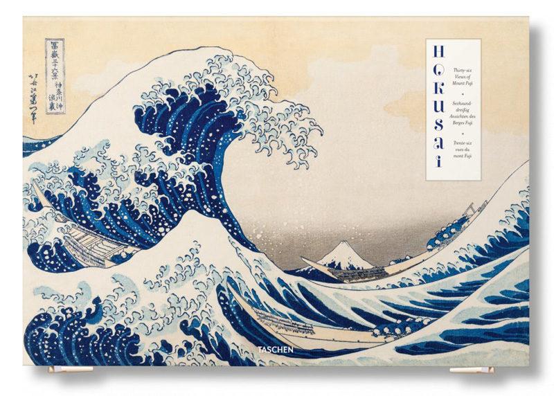 Un livre unique pour Hokusai et le mont Fuji