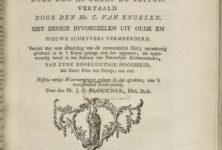La British Library va mettre en ligne gratuitement 250 000 livres