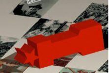 <em>URSS : Fin de parti(e). Les années Perestroïka</em> à la BDIC à partir du 2 décembre