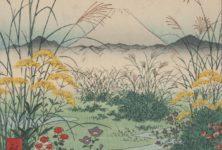 <em>Huit Maîtres de l'ukiyo-e</em>… ou l'art de l'estampe japonaise