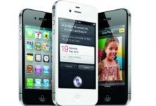 Pas d'iPhone 5, mais un iPhone 4S !