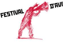 Festival d'Avignon : l'avant-programme de la 66e édition est dévoilé