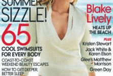 Blake Lively, nouvelle égérie du parfum Gucci Premiere