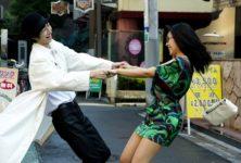 Guilty of Romance, un joli polar érotique japonais