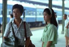 Poussière dans le vent, un beau Hou Hsiao-hsien de 1986