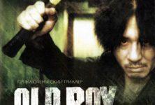 Old Boy, le manga sera adapté au cinéma par Spike Lee