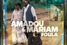 Amadou & Mariam en concert pour la semaine de l'accessibilité