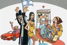 Ils sont fous ces Juifs ! Le manuel d'identité juive d'Hugues Serraf