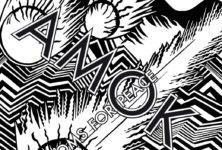 Le nouvel album d'Atoms For Peace en écoute