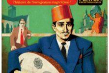 La nostal'Algérie du Barbès café