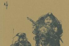 Chroniques du Nord sauvage de Pierre Dubois : Sous le béton, la liberté…