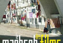 La 5ème édition du Maghreb des films se tiendra du 20 au 25 novembre à l'Institut du Monde Arabe