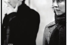 [Critique] La Jalousie, la tristesse douce de Philippe Garrel