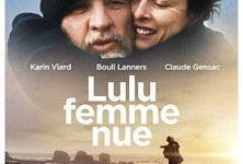 Gagnez 5×2 places pour le film «Lulu femme nue» de Solveig Anspach