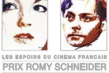 Prix Patrick Dewaere / Romy Schneider 2014 : trois garçons sympathiques