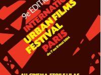 L'Urban Films Festival à l'Etoile Lilas et au Centquatre