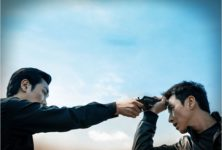 [Cannes, Quinzaine] « A Hard Day », polar coréen terriblement efficace mêlant humour et violence