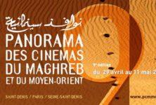Clôture sous les bravos pour le Panorama des cinémas du Maghreb et du Moyen-Orient