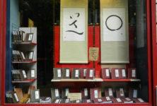Où s'imprégner de la culture chinoise à Paris ?