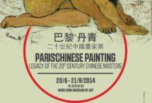 Paris s'expose aussi à Hong Kong