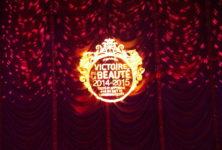 Victoires de la Beauté 2014-2015 : l'innovation au service de la beauté récompensée