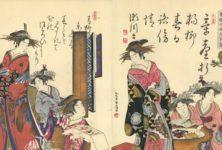 Plongez dans l'érotisme japonais à la Pinacothèque